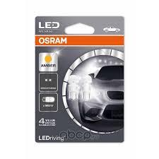 Купить <b>Osram</b> 2880YE02B <b>Лампа</b> светодиодная <b>OSRAM W5W</b> W2 ...