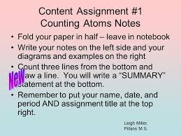 content assignment counting atoms notes fold your paper in half  content assignment 1 counting atoms notes fold your paper in half leave in notebook
