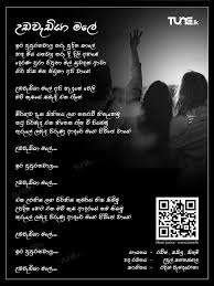 Asha dahasak podi bada sangeethe new song mp3 download. Asha Dahasak Song Lyrics Namecheap