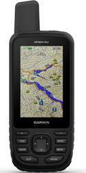 <b>Garmin GPSMAP 66ST</b> - Electronics - Hardware - White Mouse ...