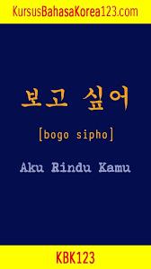 Berikut ini adalah beberapa panggilan sayang dalam bahasa korea yang bisa kalian pilih sendiri sesuai dengan keinginan. Tulisan Gambar Bahasa Korea Dan Artinya Tulisan Bahasa Korea A Sampai Z Gambar Tulisan Bahasa Korea Tulisan Huruf Dalam Bahasa Bahasa Korea Kosakata Bahasa