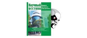 Интегрированная отчетность как новый уровень развития  Интегрированная отчетность как новый уровень развития корпоративной отчетности тема научной статьи по экономике и экономическим наукам читайте бесплатно