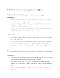 Restaurant Manager Review Forms Assistant Restaurant Manager Performance Appraisal