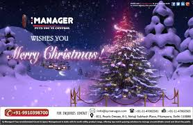 Q-Manager Wishes You Merry Christmas