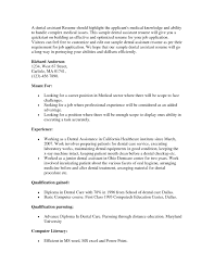 Resume For Dental Assistant Job Dental Assistant Objective For Resume Sample Occupation Sevte 14