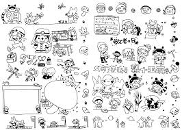 無料9月のおたよりイラスト挿絵素材配布敬老の日お月見十五夜