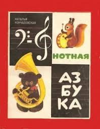 Книги издательства Издатель Шабатура Д.М., купить в магазине ...