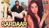Sharada Sardar Movie