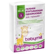 <b>Пеленки</b> и клеенки для малышей — купить на Яндекс.Маркете