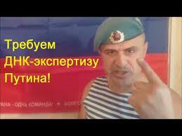 """""""Він нам не цар"""". У РФ почалися антипутінські акції, є затримані - Цензор.НЕТ 6149"""