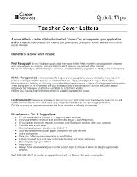 A Cover Letter For A Resume Cover Letter For Resume Teacher Cover