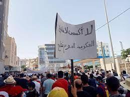 """احتجاجات في تونس لـ """"استعادة الجمهورية"""" من الإسلاميين"""