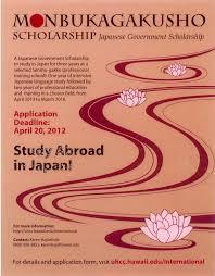 اعطای  بورس تحصیلی مونبوكاگاكوشو (ژاپن) از سوی شبکه زنان دانشمند جهان اسلام