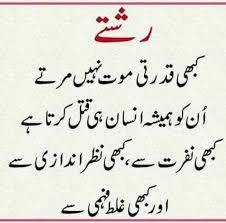 68637679 S Fatima Quotes Imam Ali Quotes Ali Quotes Islamic
