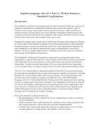 Personal Response Essay English 30 1