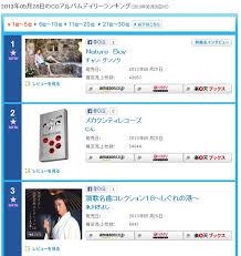 Jang Geun Suks 2nd Japanese Album Ranks 1st On Oricon Daily