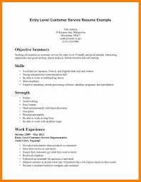 Resume For Dental Assistant Job 100 entry level dental assistant resume letter signature 91