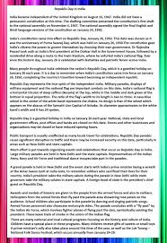 short essay speech on n republic day for school  republic day esasy in english