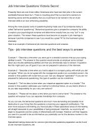 typesofjobinterviewquestions phpapp thumbnail jpg cb