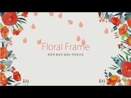 history of floral design powerpoint floral powerpoint template for free download