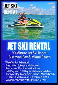 Minutes 99 Jet Extreme Rental 90 Ski