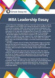 best mba essay examples sample essay mba essay help for students