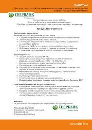 Отчёт по производственной практике в центре занятости населения  Отчет по практике в отделе по правовому обеспечению Иркутского областного Центра занятости населения Мировой финансовый кризис вызвавший производственный