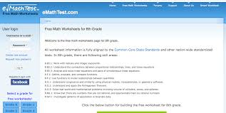 emathtest free 8th grade math worksheets