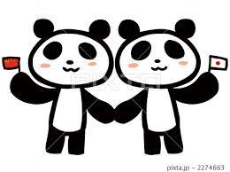パンダ 陸上動物 中国国旗 日本国旗のイラスト素材 Pixta