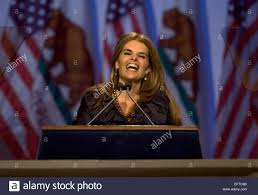Former fist lady is maria schriver