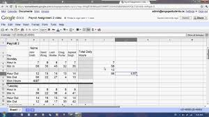 Google Docs Spreadsheet - Payroll 2 Tutorial - YouTube