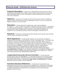 what does objective mean on a resume resume what does my what does