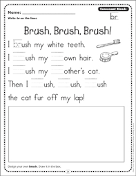 Phonics helps students learn to identify relationships between words and sounds. Brush Brush Brush Consonant Blends Br Phonics Poetry Page Printable Skills Sheets
