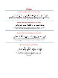 Puasa senin kamis adalah hukumnya sunnah telah di contohkan dan di sukai oleh baginda nabi saw, begitu juga sebagai umatnya harus melakukan puasa ini. Niat Ganti Puasa Ramadhan Senin Kamis