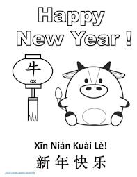 Dltk's crafts for kids china coloring pages and posters (including chinese new year). Printable Coloring Pages For The Chinese Zodiac Year Of The Ox Holidappy Celebrations