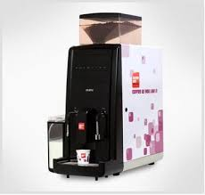 Coffee Bean Vending Machine Delectable Cafe Coffee Day Coffee Vending Machine At Rs 48 Pieces