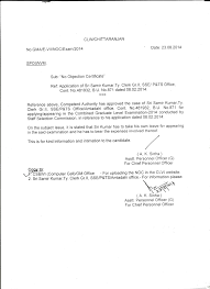 Non Objection Certificate For Job Application For No Objection Certificate For Job Oloschurchtp 17