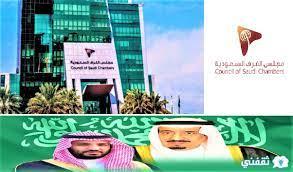 ضوابط فتح المحلات وقت الصلاة بالمملكة العربية السعودية أحدث قرار 2021 -  ثقفني