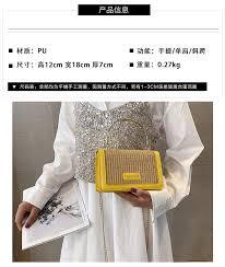 Summer Straw <b>Small Bag 2019</b> New <b>Style Fashion Handbag</b> ...
