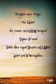 Fields Of Light By Danielle On Etsy From My Etsy Shop Pinterest Delectable Hafiz Quotes