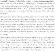 essay of twenty hueandi co essay of