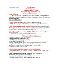Soccer Resume Example Professional Soccer Player Resume Example Best Of Baseball Coach Job 15