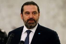 """الحريري يعتذر عن عدم تشكيل الحكومة اللبنانية.. عون طلب """"تعديلات جوهرية"""" على  مقترحه الأخير"""