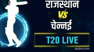चेन्नई सुपर किंग्स (csk) बनाम राजस्थान रॉयल्स (rr). Bpyw0stmzff1um