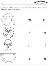 Phonics reading sentences worksheet pack for an en in og un word family. Learning Letter Sounds
