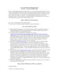 Aviation Maintenance Cover Letter Phrases Resume Trud Ua Process