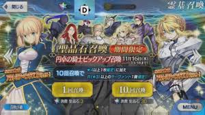 fate grand order gatcha rolls round table knights