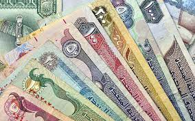 All about the UAE Currency & Latest Exchange Rates - MyBayut