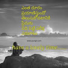 Love Failure Quotes In Telugu Heart Breaking Telugu Love Quotes