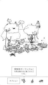 ウォーリーを探せの進化版アプリhidden Folksのモノクロの手描き